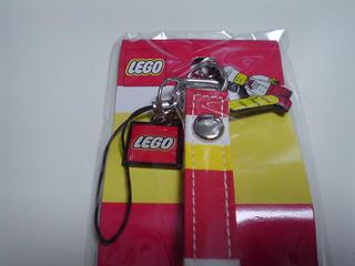 20041003_lego.jpg