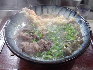 20041030_udongura.jpg