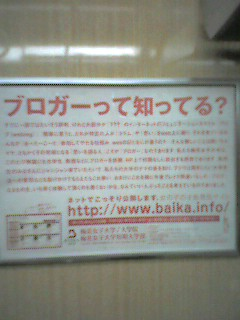 20040824_blogger.jpg