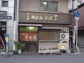 2005-01-08_6274347_2.jpg