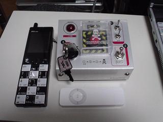 DSC08100.JPG